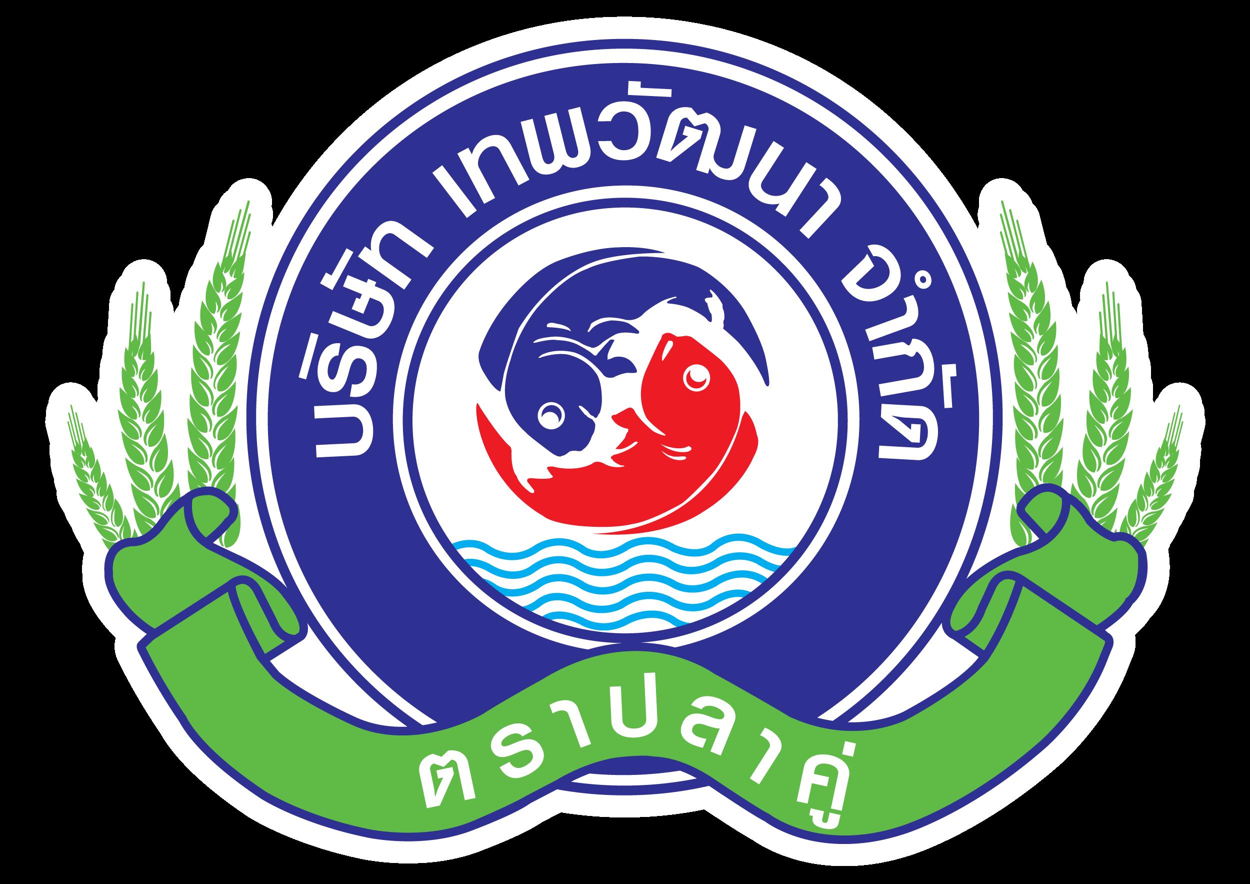 Thepwatana เพื่อนคู่คิด เคียงข้างเกษตรกร logo