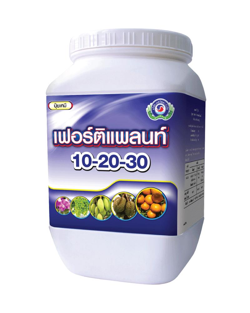 FER-Fertiplant10-20-30