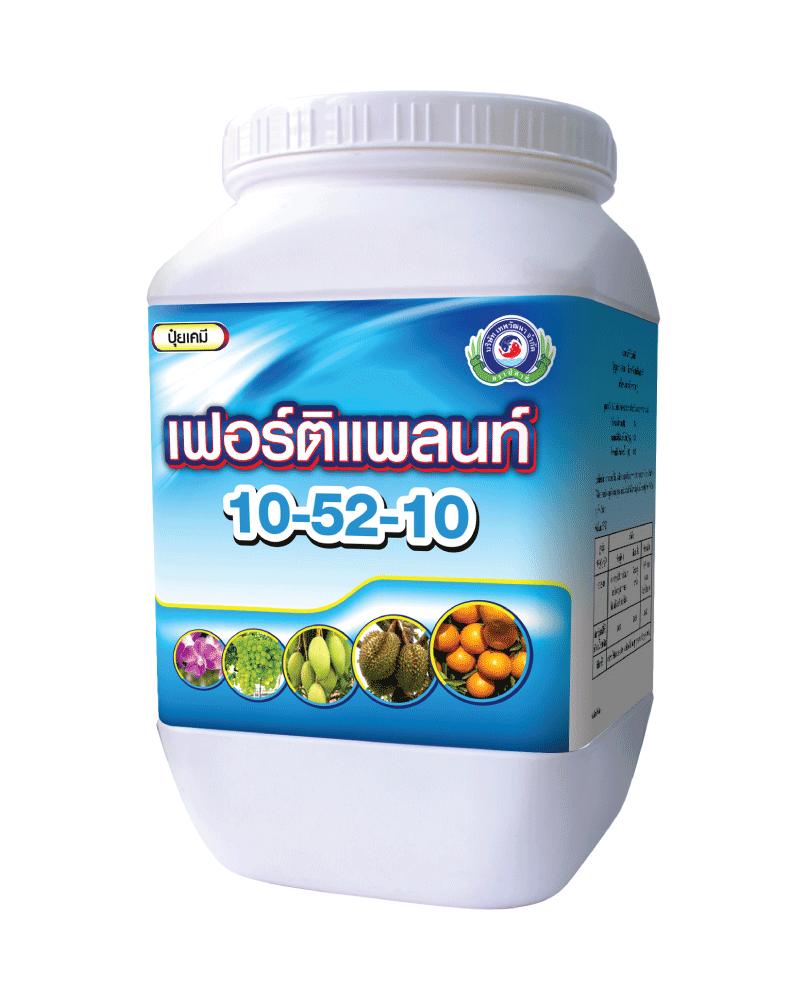 FER-Fertiplant10-52-10
