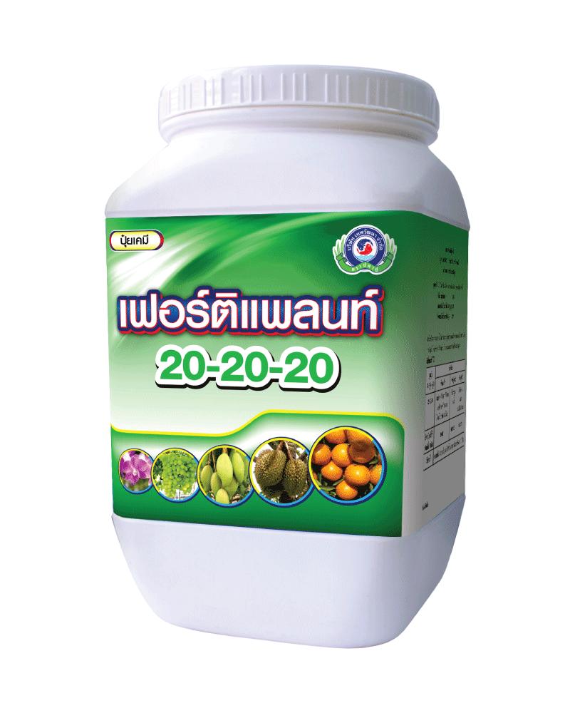 FER-Fertiplant20-20-20