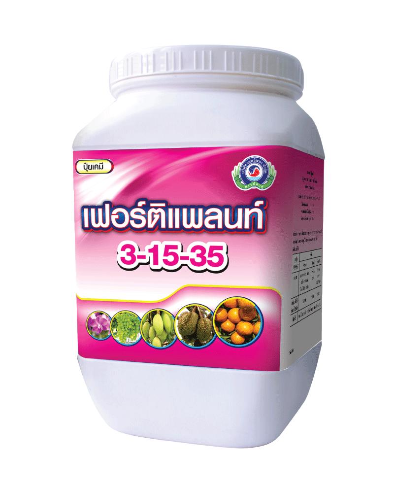 FER-Fertiplant3-15-35