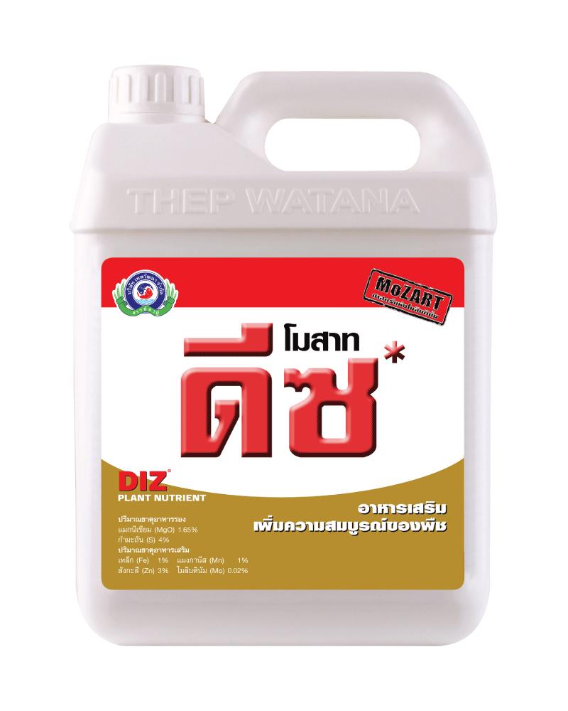 NTR-MZDiz